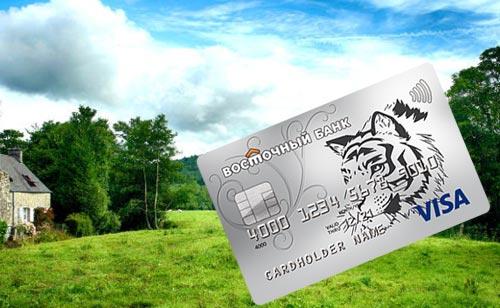 Кредитка Сезонная карта от банка Восточный