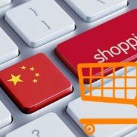 Китайские интернет магазины на русском с бесплатной доставкой и дешевыми товарами