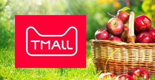 Распродажа Tmall в августе 2020: скидки до 80%, промокоды и купоны