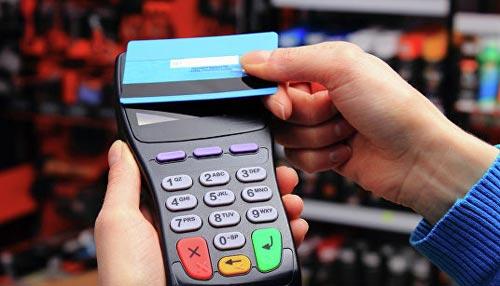 Оплата дебетовой картой с процентом на остаток