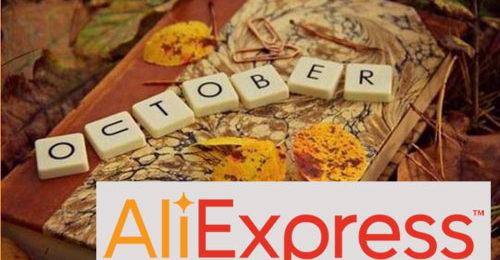 Распродажа на АлиЭкспресс в октябре 2020: скидки и купоны