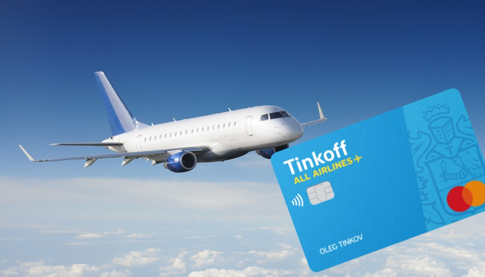 Tinkoff AllAirlines