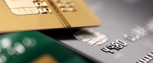 Кредитные карты без годового обслуживания и с льготным периодом: рейтинг лучших