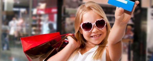 Лучшие детские банковские карты с 6 до 14 лет с бесплатным обслуживанием