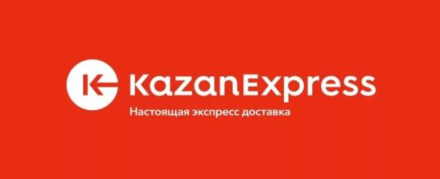 Кэшбэк в Казань Экспресс: как и где получать