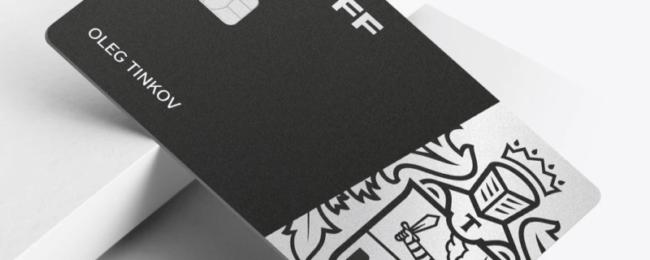 Тинькофф Блэк МИР: все условия и тарифы дебетовой карты от Тинькофф банка
